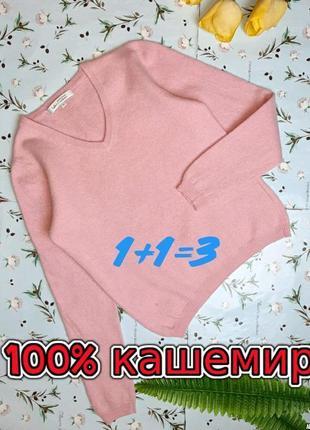 🎁1+1=3 фирменный кашемировый розовый свитер isle, кашемир, размер 42 - 44