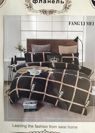 Семейный комплект постельного белья фланель