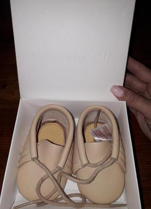 Туфельки-пинетки