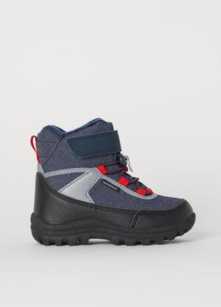 Сапоги (ботинки) h&m 11 (29)
