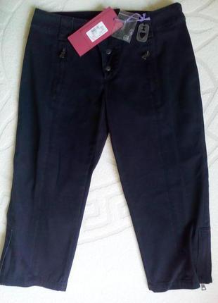Бриджи-шорты хлопок темно-синие