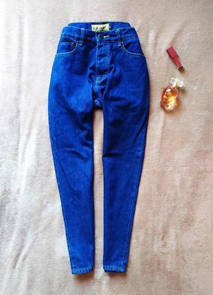 Качественные, укороченные джинсы бойфренды,slim crop