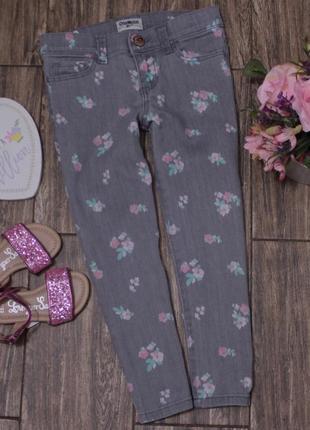 Стильные джинсы штаны в цветочный принт