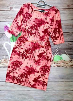 Яркое стильное платье вискоза