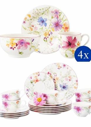 Villeroy &boch сервиз посуда серии mariefleur 12 или 18 предметов