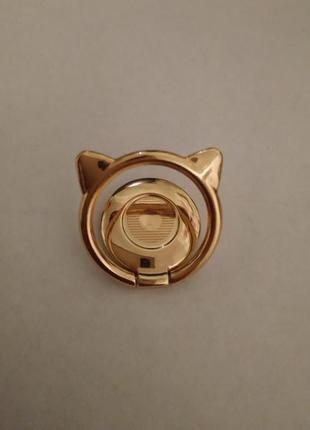 Кольцо-держатель для телефона, подставка для длительного просмотра