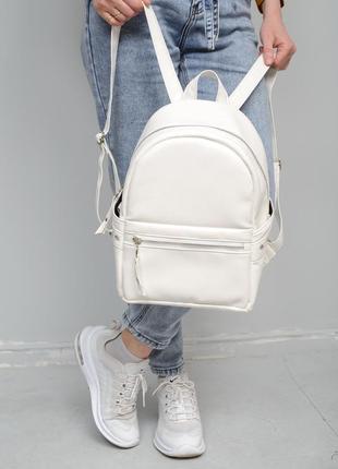 Женский белый вместительный рюкзак для учебы