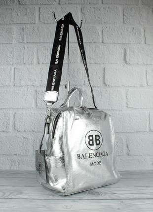 Стильный рюкзак-сумка balenciaga 90633 серебристый среднего размера
