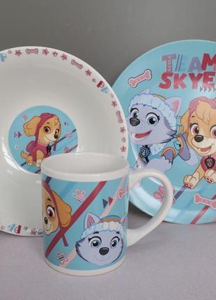 Детский набор посуды щенячий патруль скай
