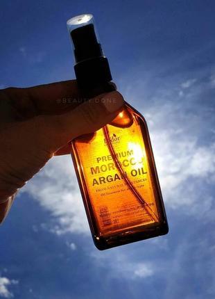 Масло для волос аргановое ладор lador oil корейская косметика мароканское