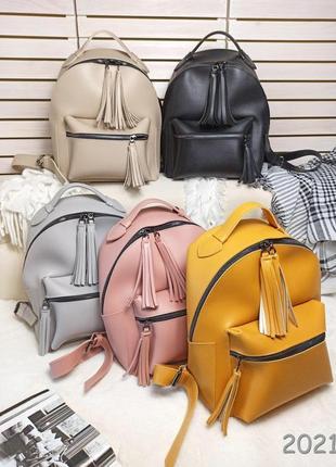 Большой стильный рюкзак с милыми кисточками