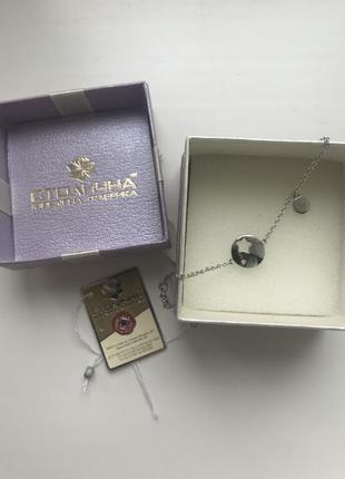 Серебряный браслет для нежной девочки