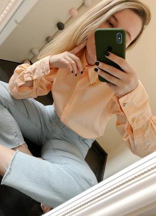 Шикарная персиковая рубашка