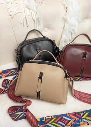 Оригинальная сумочка клатч с цветным тканевым ремнем