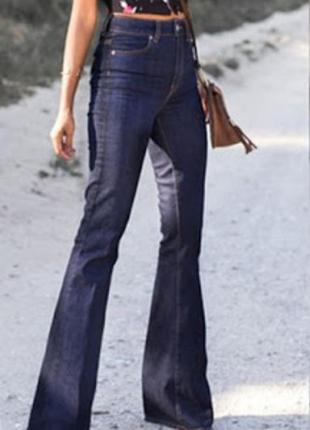 Gucci джинсы клёш