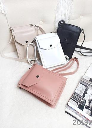 Компактная сумочка-клатч кошелек через плечо