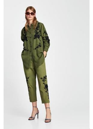 Эксклюзивные брюки чино с вышивкой zara !