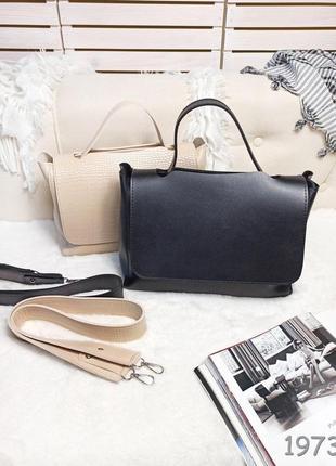 Супер стильная и оригинальная сумка
