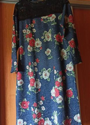 Платье р. 50-54