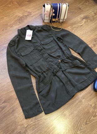Куртка ветровка,кофта