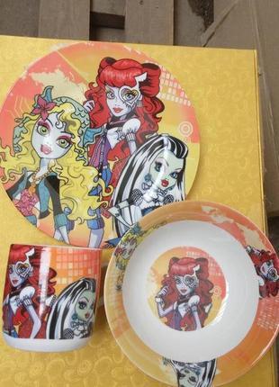 Детский набор посуды монстр хай
