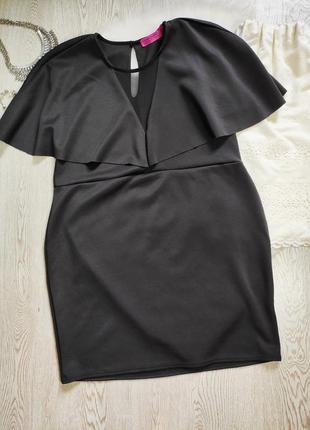 Черное вечернее нарядное короткое платье миди вырез декольте сетка кейп рукава стрейч