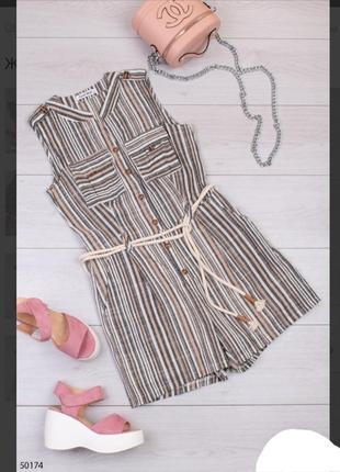 Стильный серый бежевый комбинезон с шортами поясом в полоску