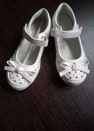 Туфли балетки босоножки