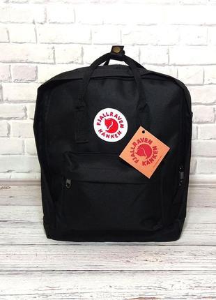 Комплект стильный рюкзак + органайзер kanken для повседневных прогулок, учебы