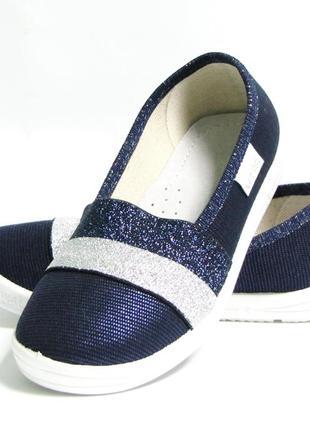 Тапочки капчики валди waldi для сменки школы садика девочки алла текстиль