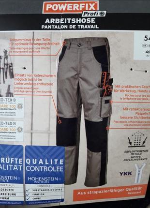 Нові штани(спец одяг)від poverfix