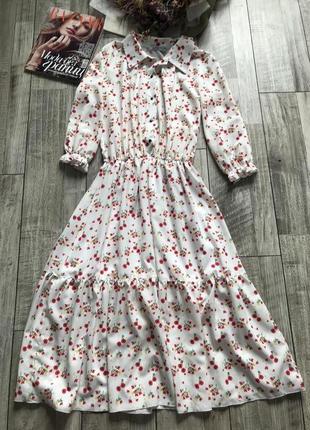 Красиве плаття міді
