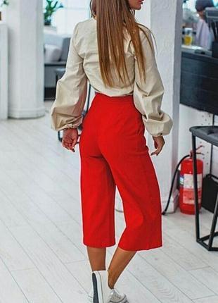 Стильні штани кюлоти