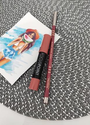 Новый набор матовая помада + карандаш для губ topface 002 и malva 49 обмен