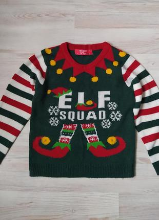 Детская новогодняя кофта свитшот свитер эльф на 8-9лет