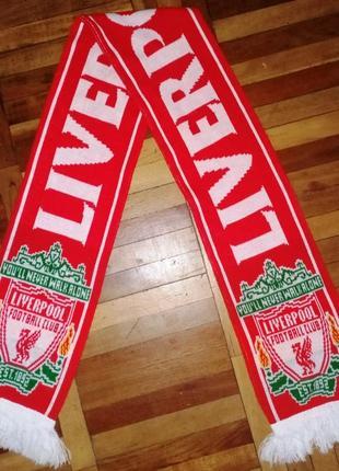 Футбольный шарф fc liverpool