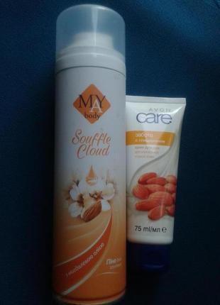 Набір по догляду за шкірою