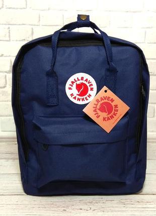 Комплект стильный рюкзак + органайзер kanken для повседневных прогулок, учебы,путешествий