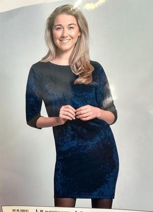 Невероятное бархатное велюровое синее платье