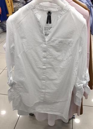 Белая коттоновая рубашка