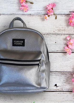 Стильный женский мини-рюкзак