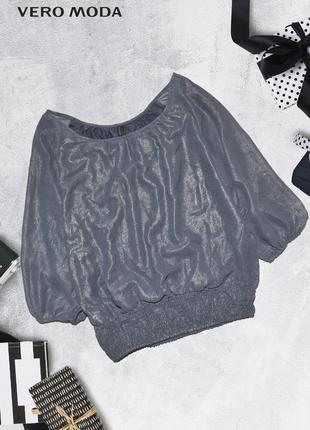 Блуза с золотистым отливом vero moda