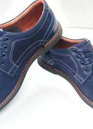 Туфлі літні шкіра (нубук)