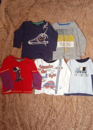 Реглани(5шт.,),кофточки на хлопчика віком 12-24м(регланы на мальчика 1-2года)