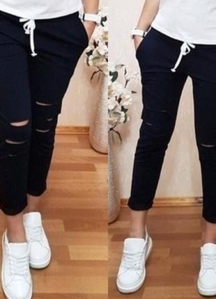 Черные спортивные штаны бриджи капри с разрезами рваные отличное качество