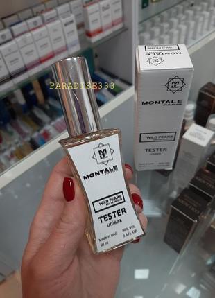 Tester parfum / духи / парфюм / парфуми жіночі !!