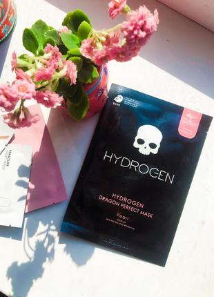 ⠀ ⚪️осветляющая тканевая маска с жемчугом⚪️ ⠀ hydrogen dragon perfect mask pearl