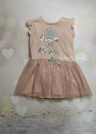 Яркое платье для девочки 9-24 мес