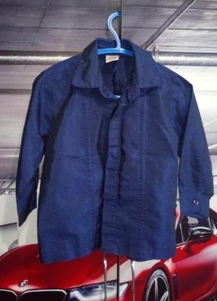 Темно-синя сорочка(темно -синяя рубашка)