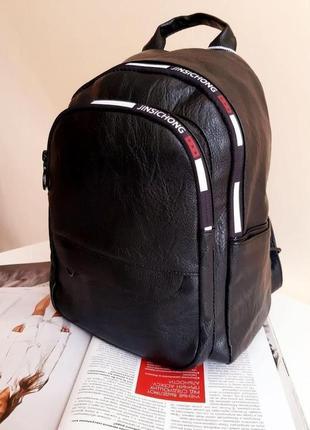 Новый модный рюкзак женский черный беж медный мокко colin